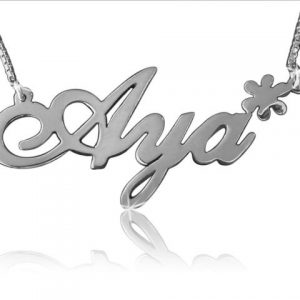 Aya Style, White Gold Name Necklace
