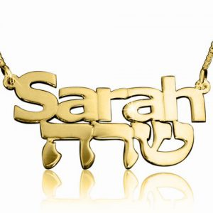 Hebrew and English, Gold Name Necklace