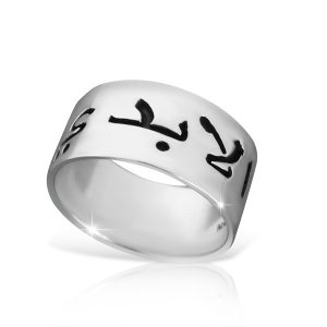 Engraved Arabic Sterling Silver Phrase Ring -0