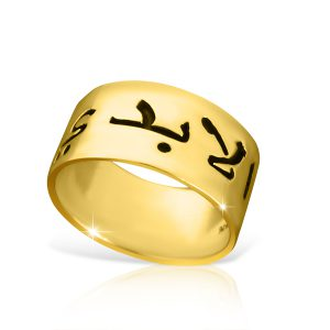 Arabic Ring : Gold Engraved Ring : Name Ring