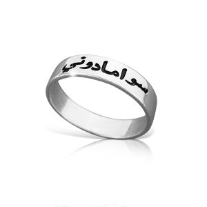 Arabic Sterling Silver Ring-0