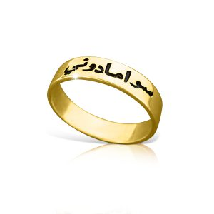Arabic Solid 14k Gold Ring-0
