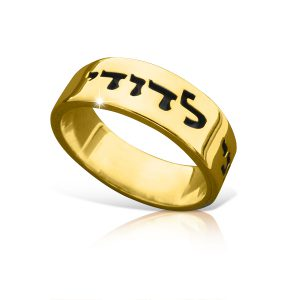 Solid Gold Hebrew Phrase Ring -0