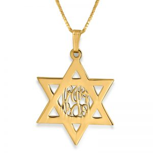 Gold Plated Star of David, Monagram Necklace