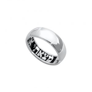 Silver Band with Inside Engraving-0